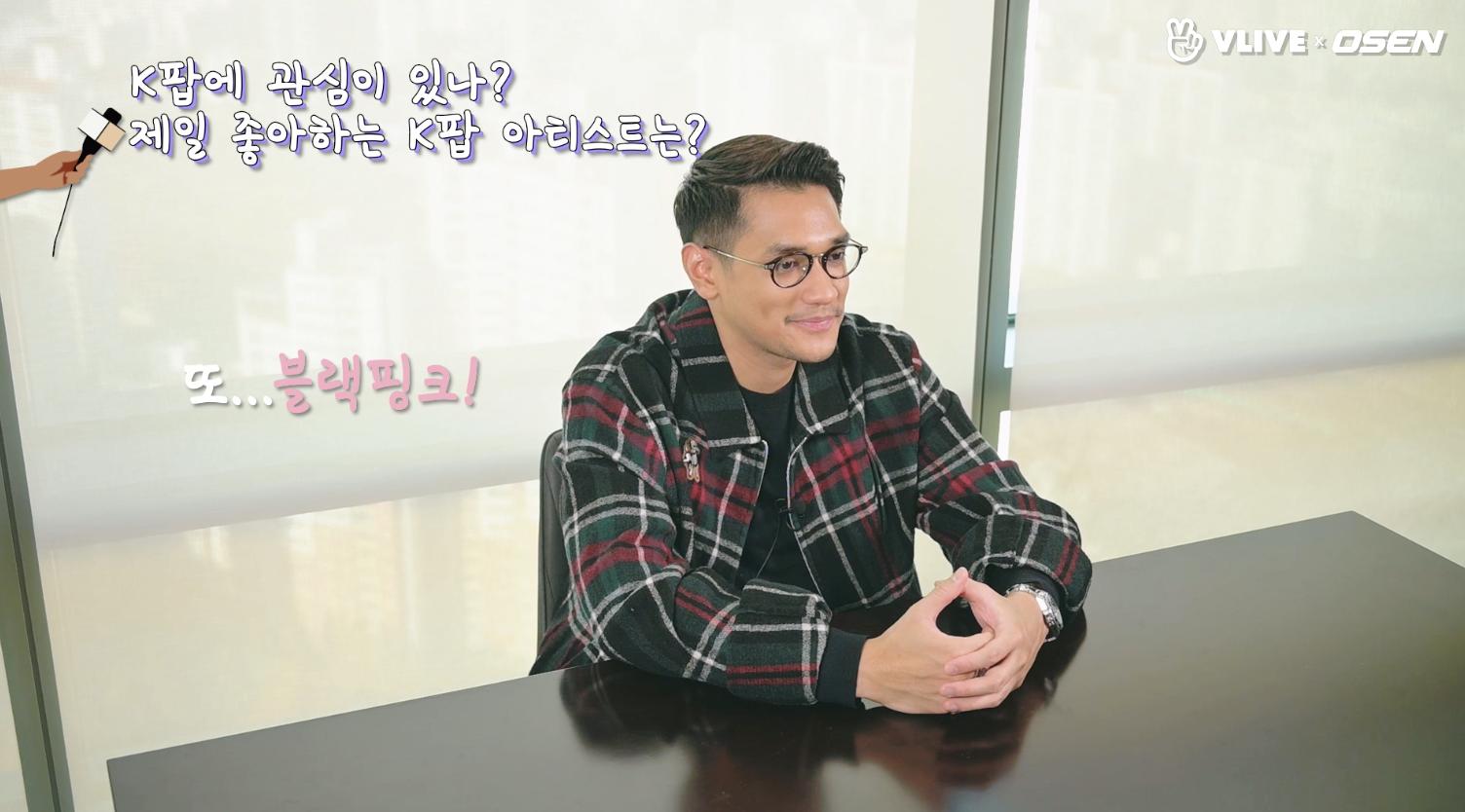 """""""GD·블랙핑크♥︎"""" Afgan 아프간 PICK K팝 아티스트 공개 #인터뷰 02"""