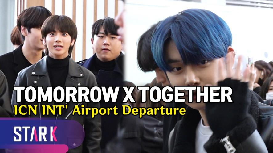 투모로우바이투게더 출국, 설레는 가을 패션 (TOMORROW X TOGETHER, 20191125_ICN INT' Airport Departure)