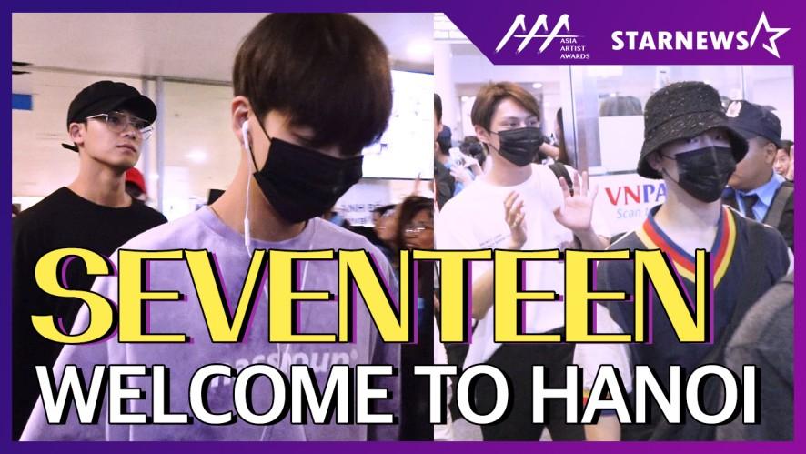★2019 AAA 철통보안 속 하노이 입국 세븐틴(SEVENTEEN) [IN VIETNAM]★