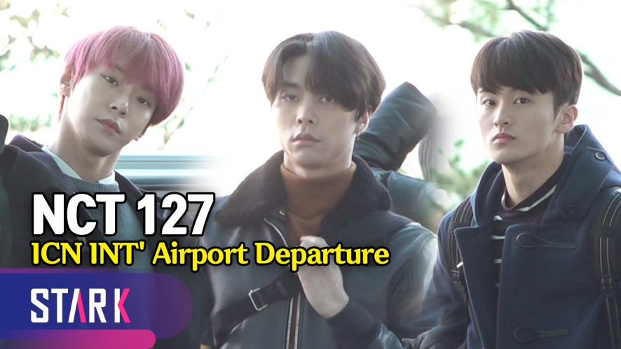 NCT 127, 오늘도 열일하는 잘생긴 외모 (NCT 127, 20191126_ICN INT' Airport Departure)