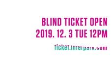 [SJF INFO] 제14회 서울재즈페스티벌 2020 블라인드 티켓 오픈 안내