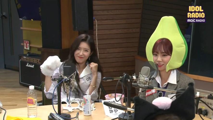 여름&다원의 ♥애교송♥ 만들기