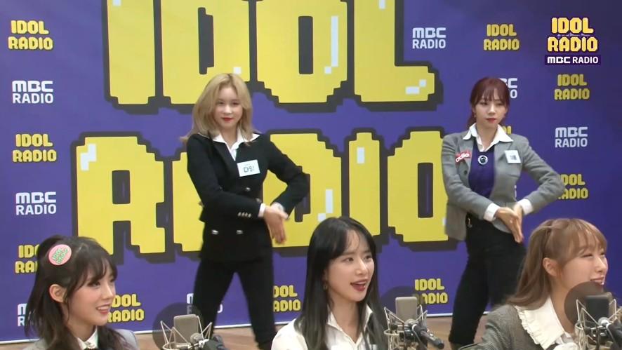 다영&여름이 직접 알려주는 '이루리' 포인트 안무♥♡