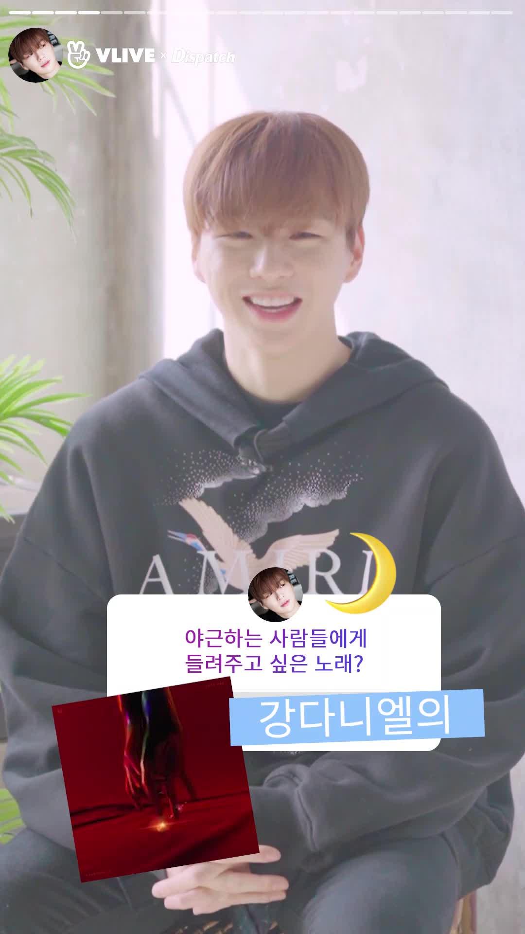 """[ⓓxV] """"귀여운 고먐미 강다니엘의 미니 인터뷰"""" (강다니엘 : KANG DANIEL)"""