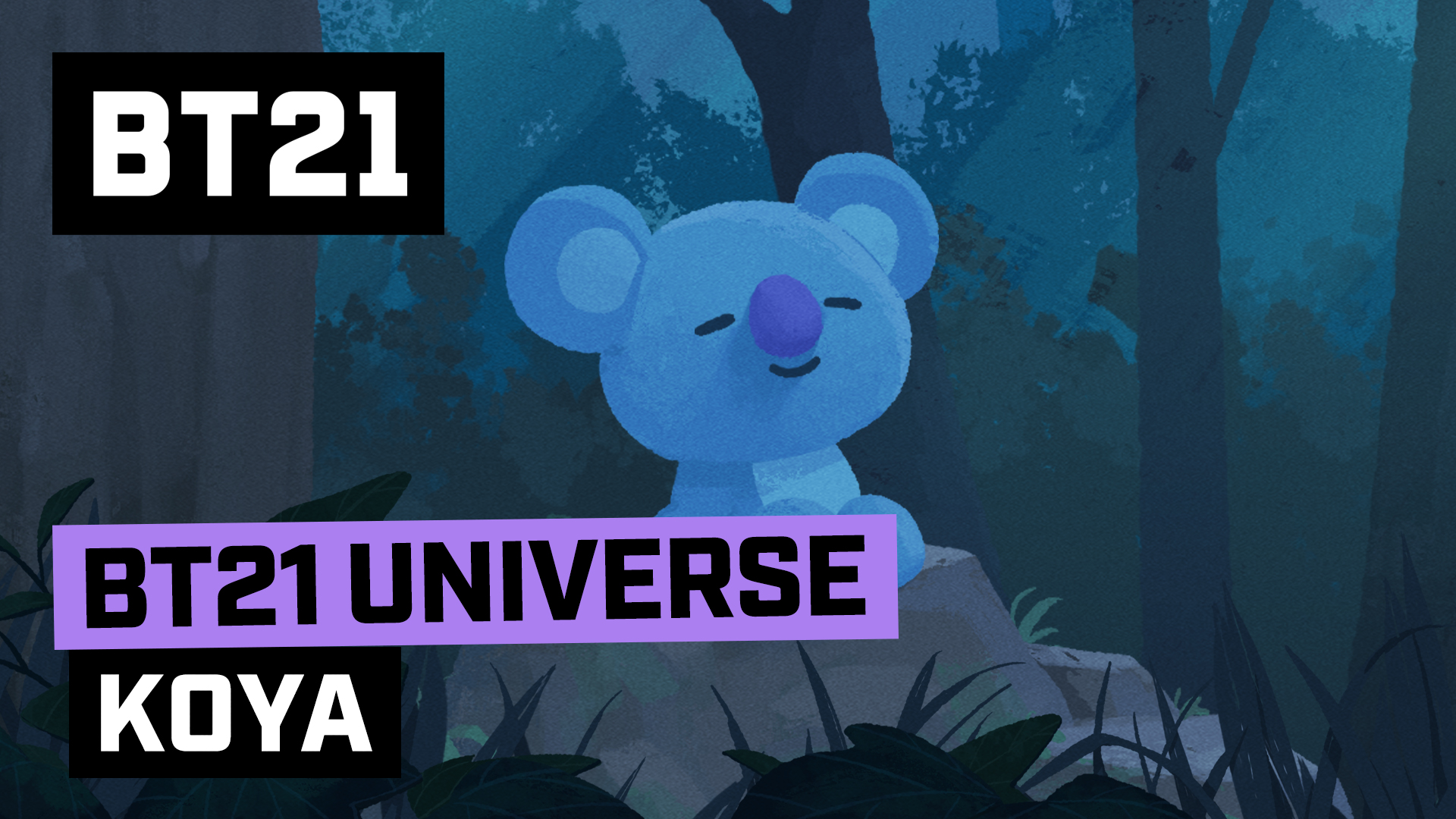 [BT21] BT21 UNIVERSE ANIMATION EP.05 - KOYA