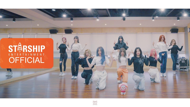 [Dance Practice] 우주소녀 (WJSN) - 이루리 (As You Wish) Fixed Cam Ver.