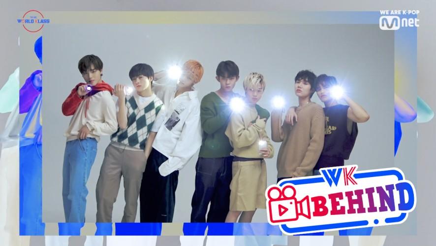 🌏 WK Behind   1st Look - 좋아(JOAH)팀 🌏