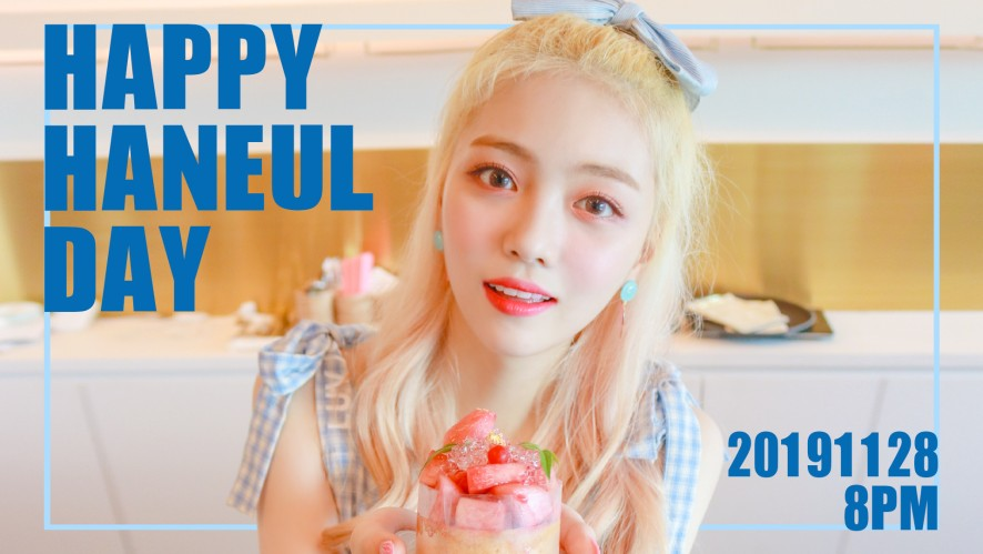 ☁️HAPPY HANEUL DAY!! 🎂
