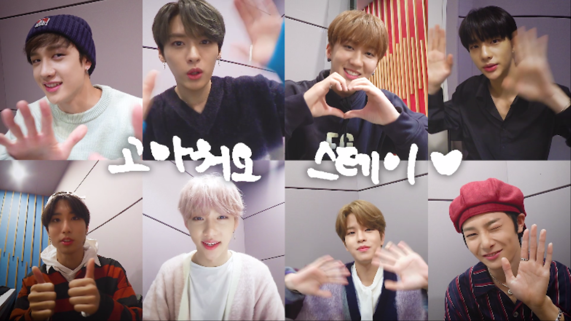 "Stray Kids(스트레이 키즈) 'District 9 : Unlock' in SEOUL ""Special Thanks To"" Video"