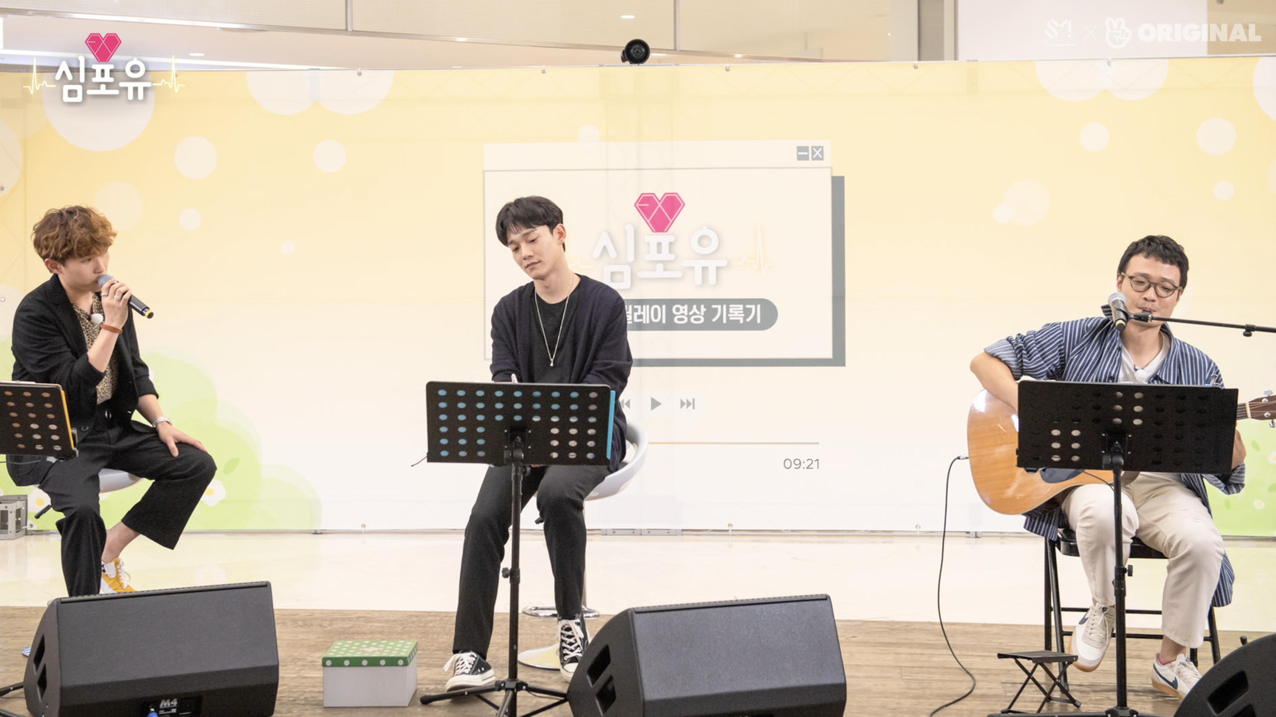 [심포유 #첸] EP32 #C별C #마지막버스킹 #서울