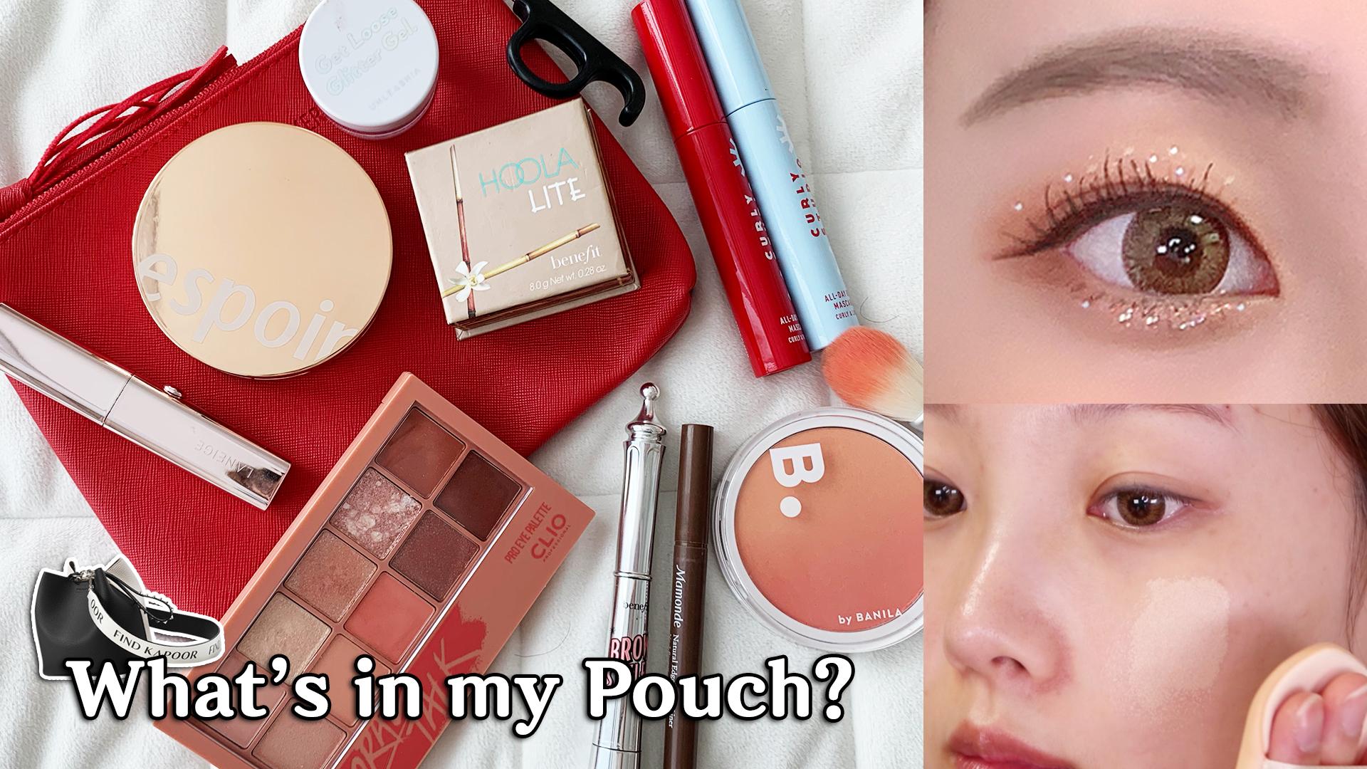 요즘제일손많이가는제품♥ 데일리 파우치 공개 ♥ what's in my pouch (직장인 뷰티 꿀템 소개)