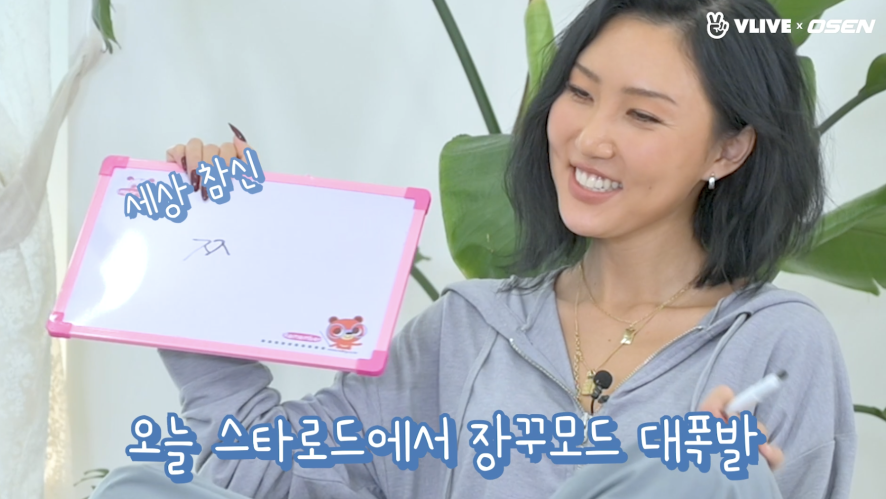 MAMAMOO, Always Serious about Food #Star Road 05