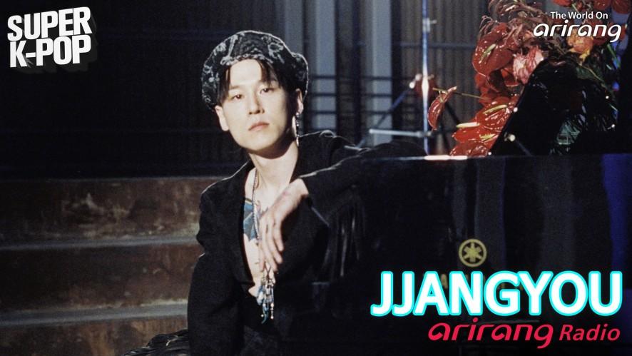 Arirang Radio (Super K-Pop / JJANGYOU 짱유)
