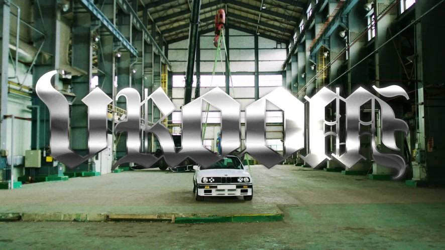 Reddy - VROOM [Official Video]
