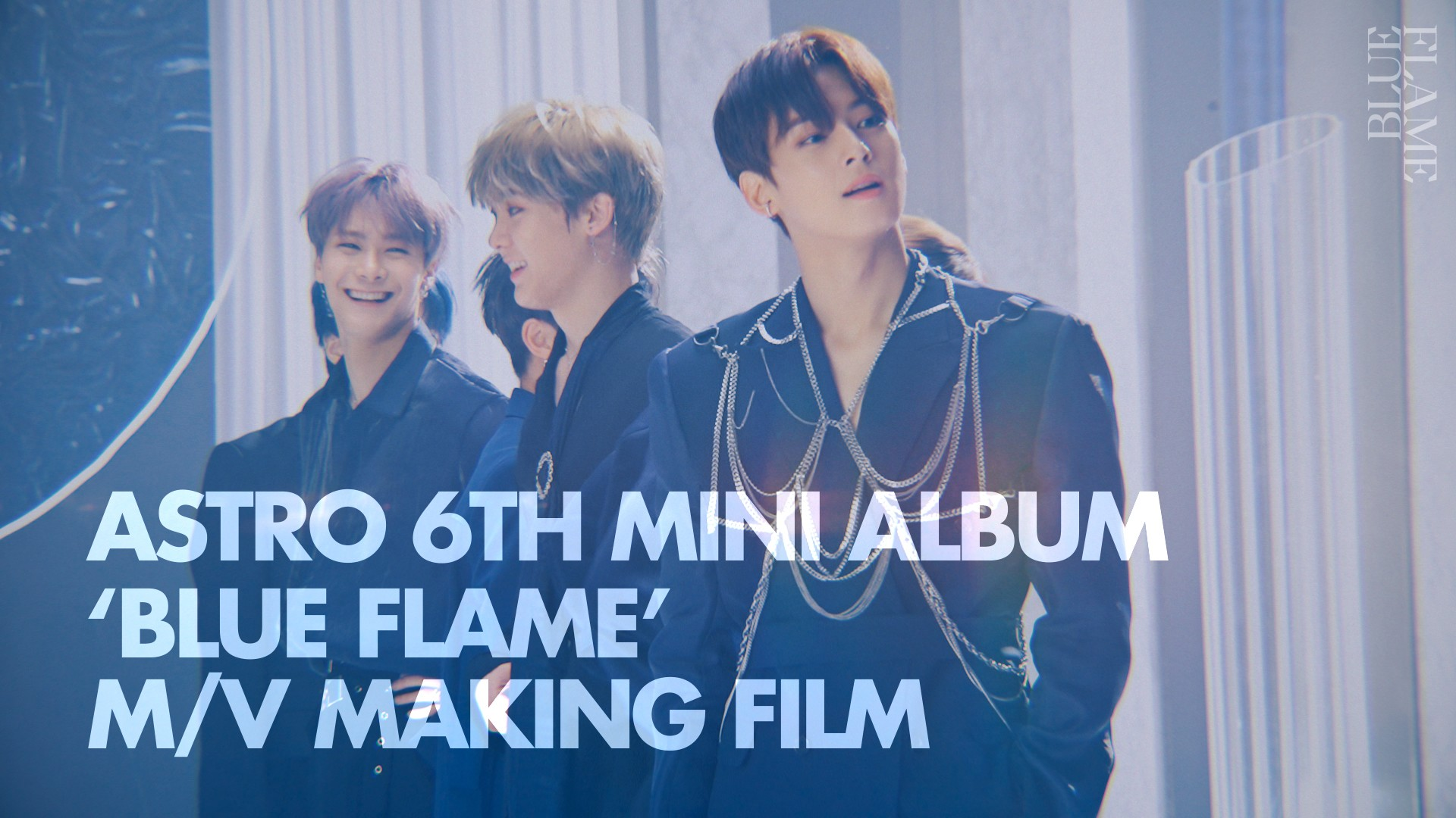 ASTRO 아스트로 - Blue Flame M/V MAKING FILM