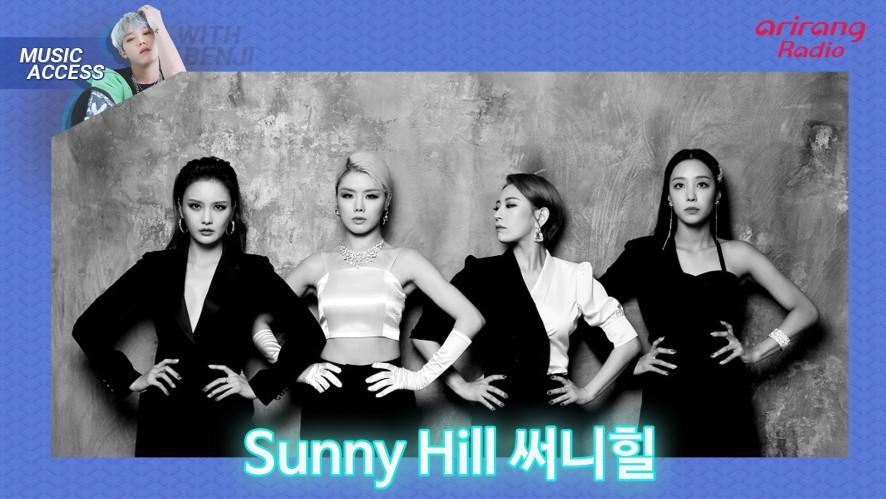 Arirang Radio (Music Access / Sunny Hill 써니힐)