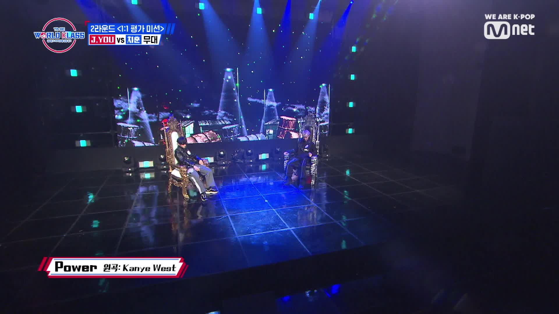 [9회] '대비되는 감성' ♬ Power - 제이유&치훈