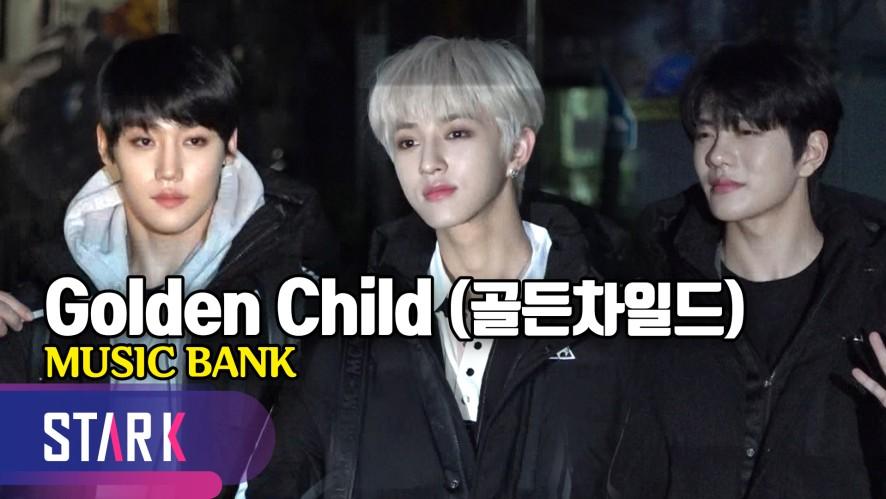 골든차일드, 오늘도 눈부신 '금둥이들' 미모 (Golden Child, MUSICBANK)