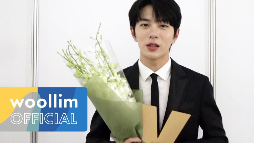 골든차일드(Golden Child) 보민(BOMIN) 2019 VLIVE AWARDS Behind
