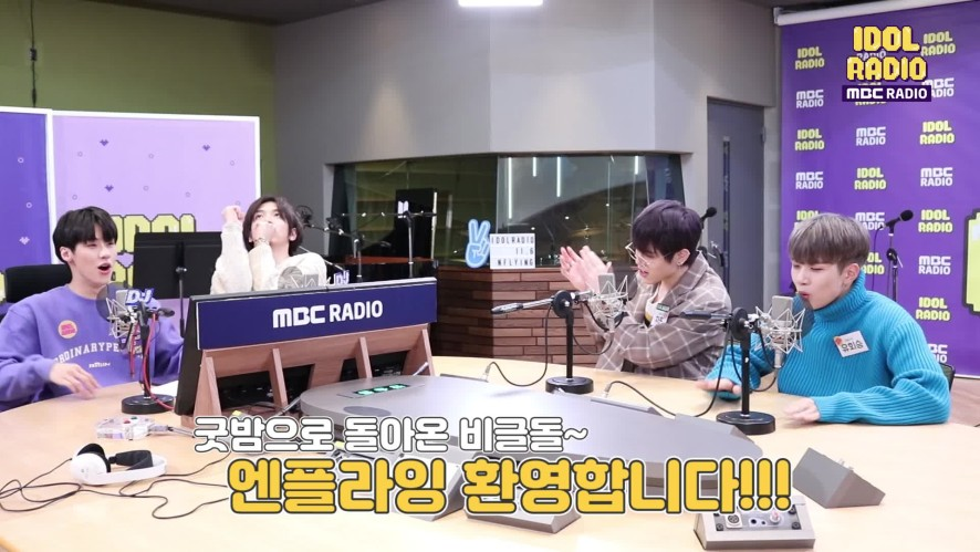 [뽀짝포착]ep400 엔플라잉 BEHIND 굿밤에 굿잡!