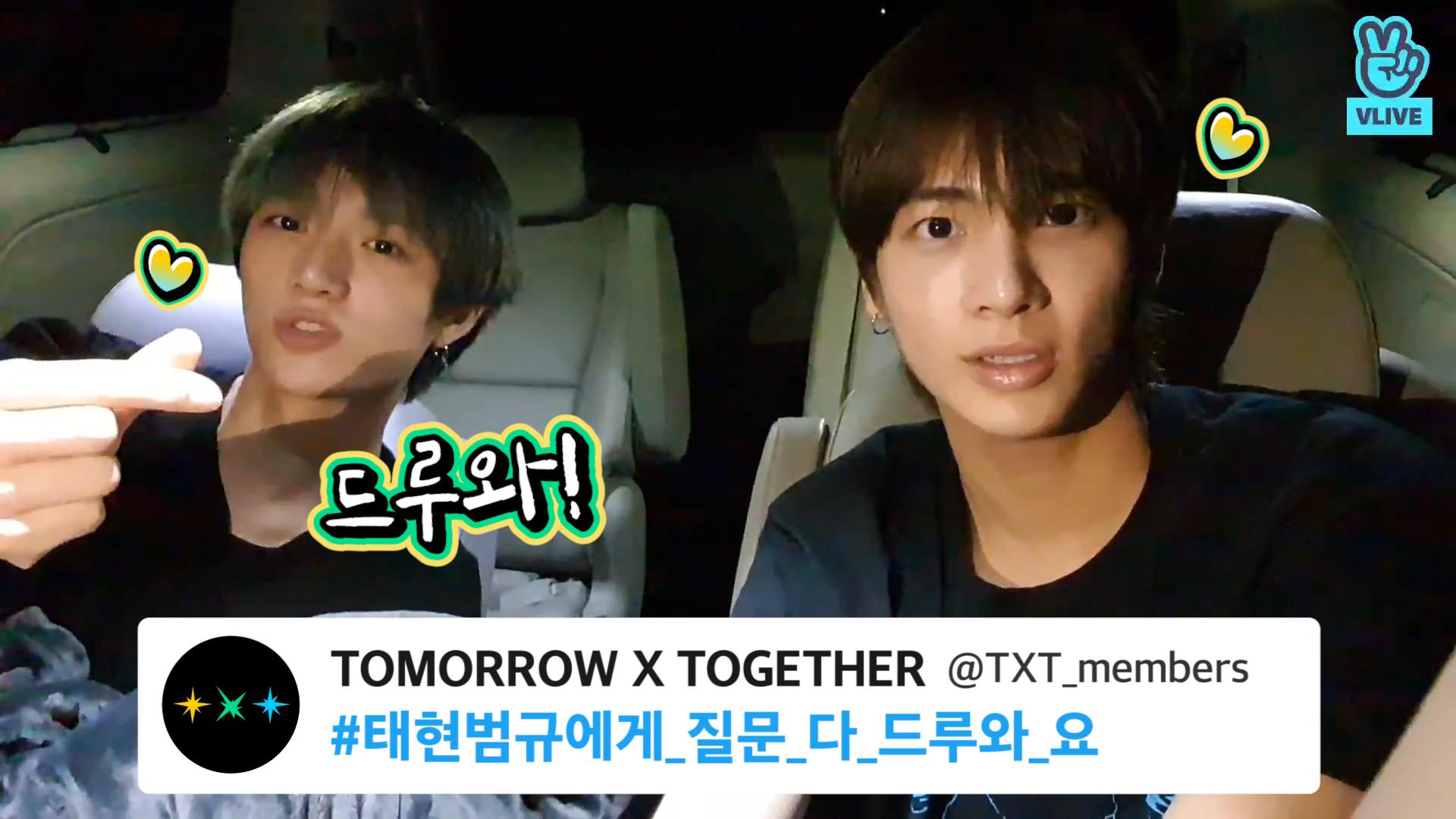 [TXT] 우뿌즈 오조오억년전부터 내 심장 뿌수러 드루와있었다네요❤️👊 (BEOMGYU&TAEHYUN talking about fans' questions)