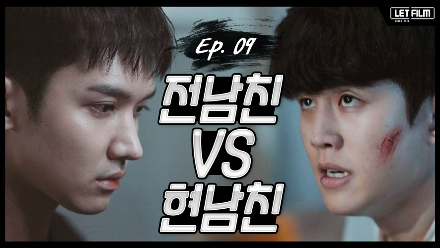 [The Price of a Life] Ep09 The Two Men Fight Because of Me