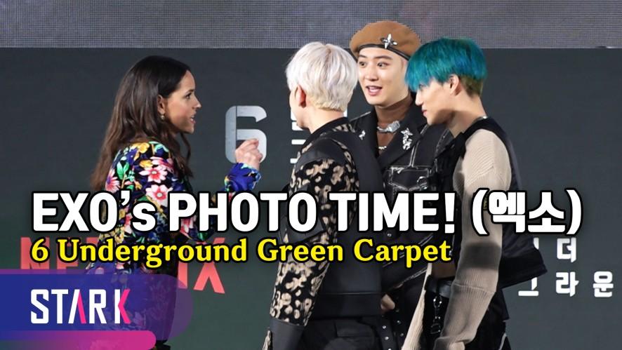 엑소 포토타임도 놓치지 마 엑소엘 파이팅 (EXO's PHOTO TIME, '6 Underground' Green Carpet)