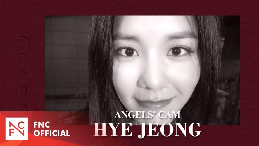 Angels' Cam #66 : MOON HUNTER HYEJEONG (3분 토크)