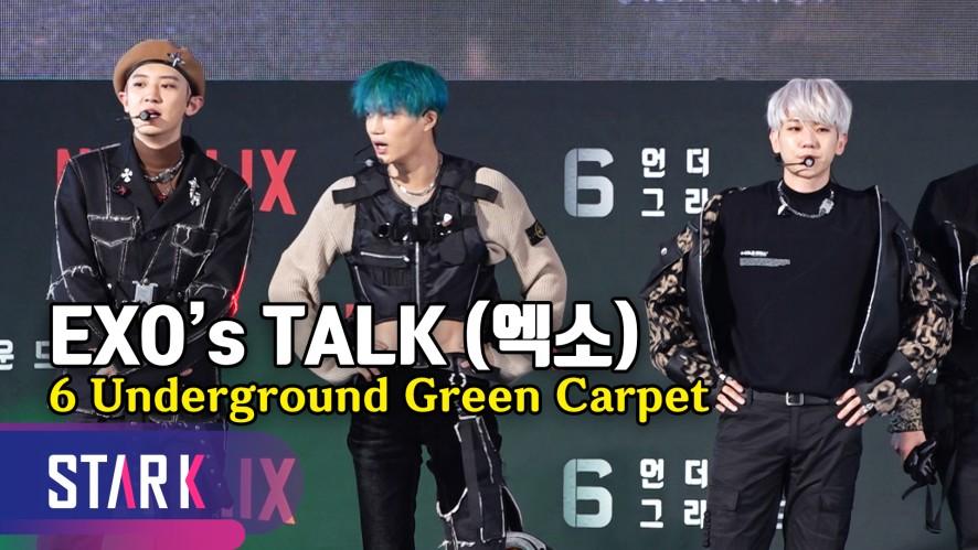 """엑소, """"찬열이가 좋아해서 왔어요♡"""" (EXO's Talk, '6 Underground' Green Carpet)"""