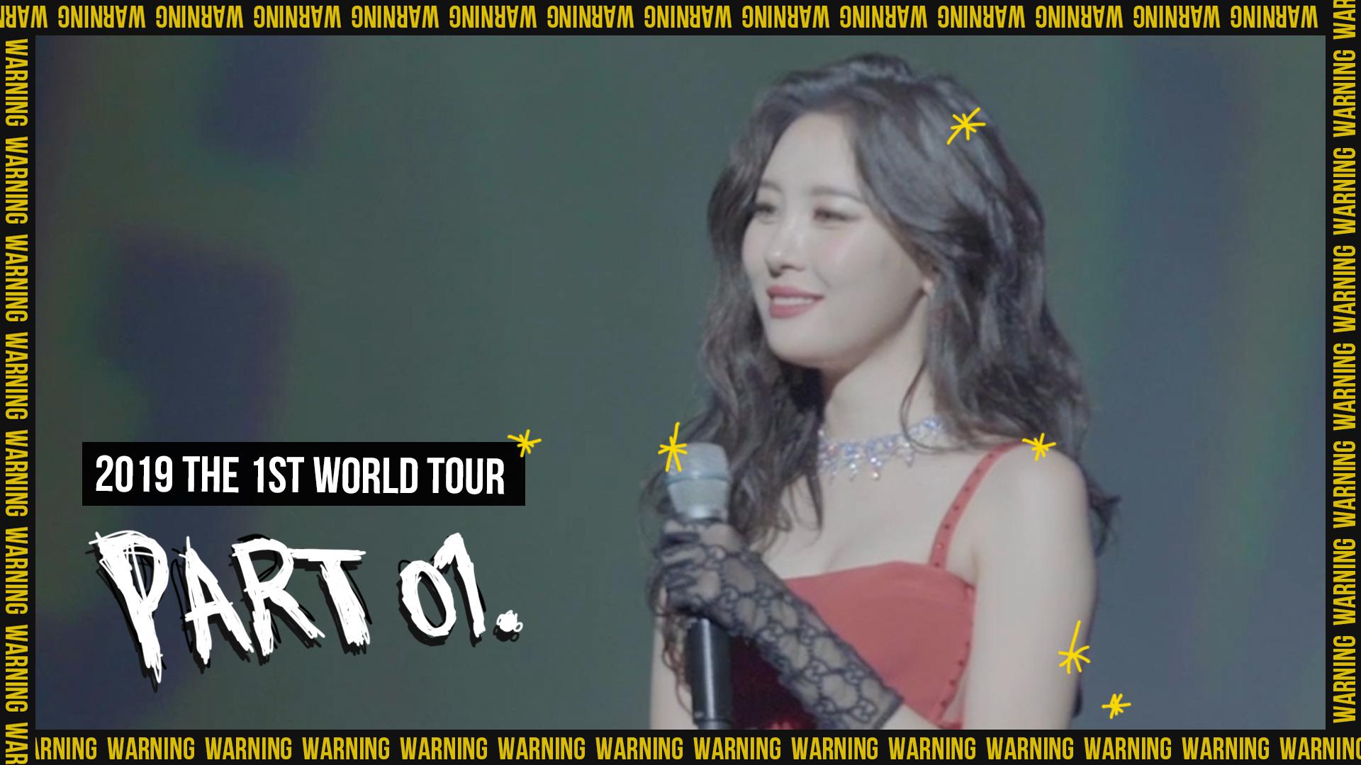 선미(SUNMI) - 2019 THE 1ST WORLD TOUR 'WARNING' PART.01