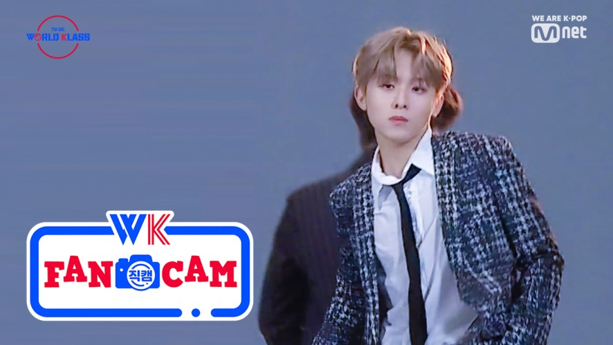 🌏 KYUNG JOON I <IDOL> Performance Video Fancam #경준 🌏