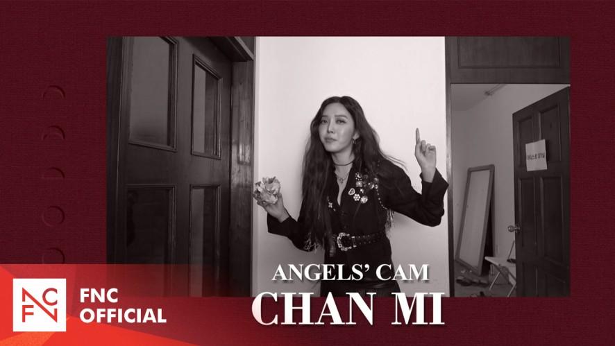 Angels' Cam #68 : MOON HUNTER CHANMI (3분 토크)