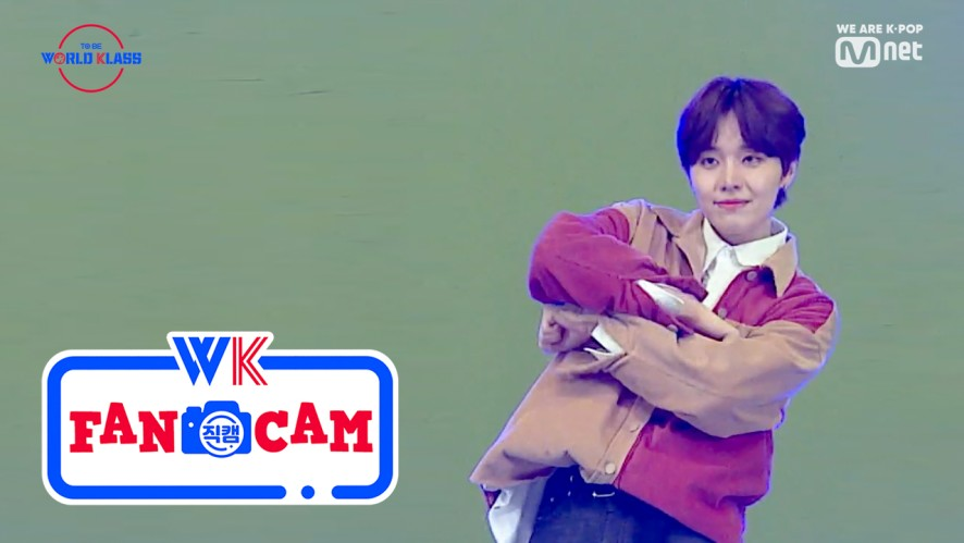 🌏 JAE YUN I <Happier> Performance Video Fancam #재윤 🌏