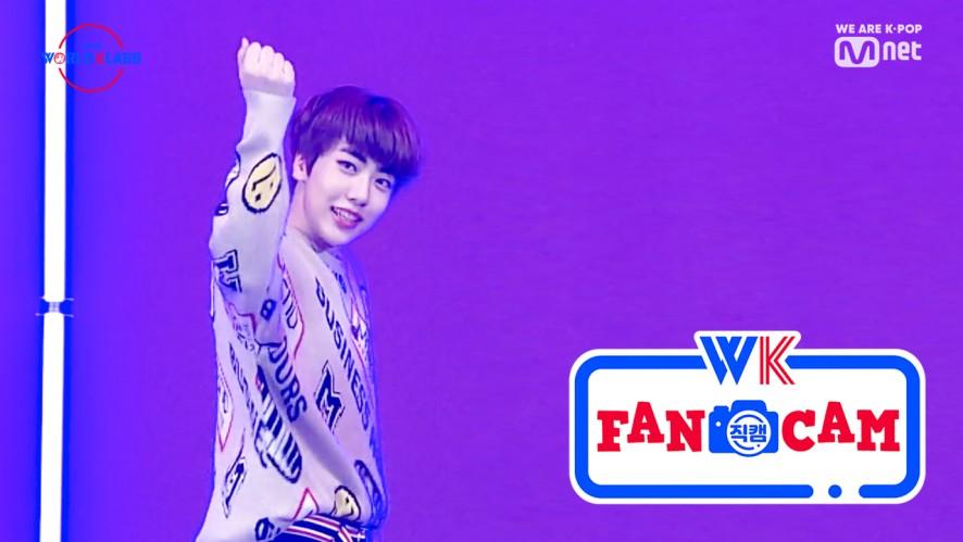 🌏 WOONG GI I <Happier> Performance Video Fancam #웅기 🌏