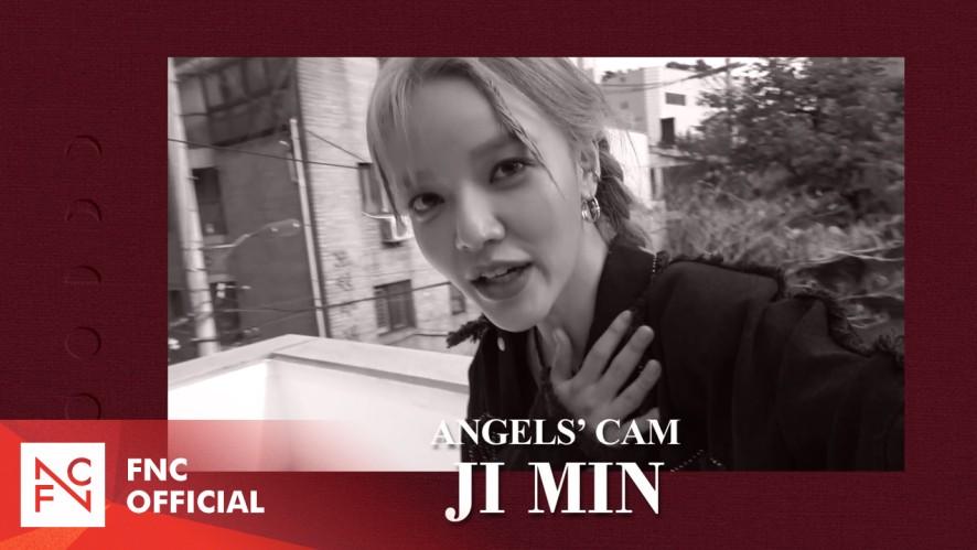 Angels' Cam #64 : MOON HUNTER JIMIN (3분 토크)
