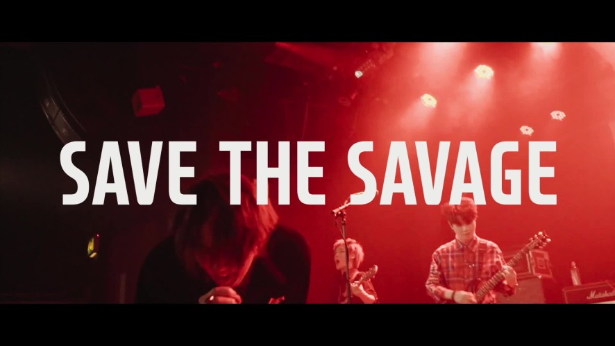BURSTERS(버스터즈) - 'Bursters Live in Seoul : SAVE THE SAVAGE' TEASER