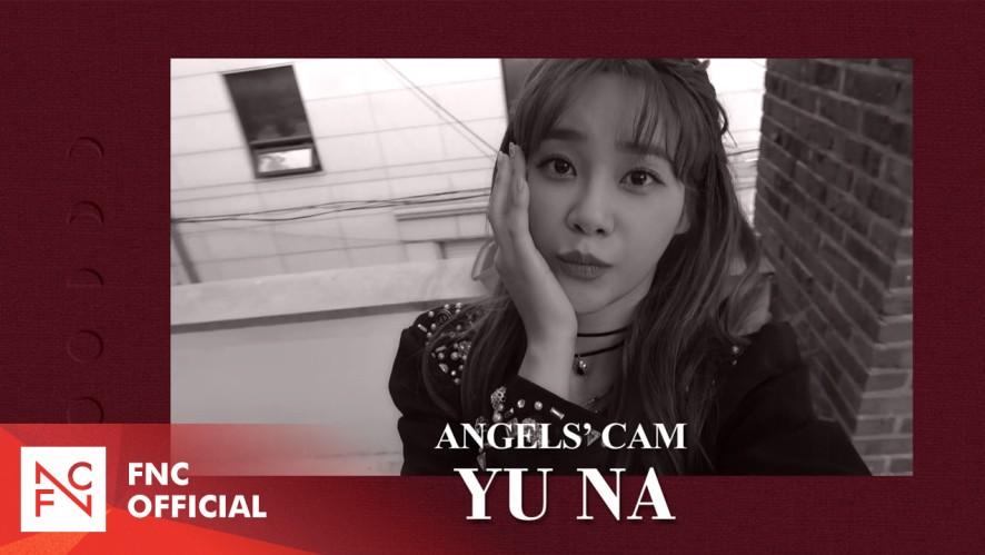 Angels' Cam #65 : MOON HUNTER YUNA (3분 토크)