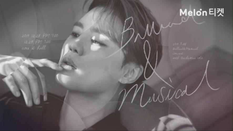 [김준수] 2019 XIA 발라드&뮤지컬 콘서트 with Orchestra Vol.6