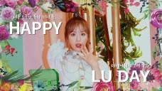 NATURE(네이처) - 2019 HAPPY LU DAY