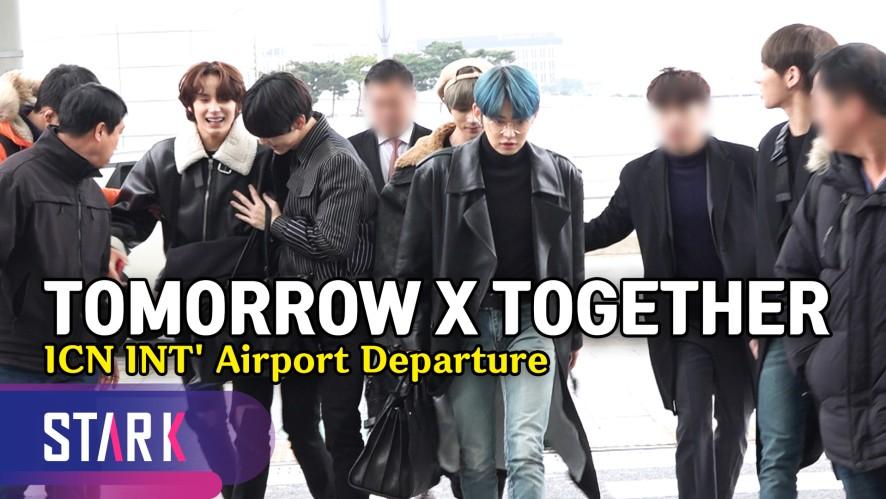 투모로우바이투게더, 넘어진 휴닝카이 '닝닝이 괜찮아?' (TOMORROW X TOGETHER, 20191203_ICN INT' Airport Departure)
