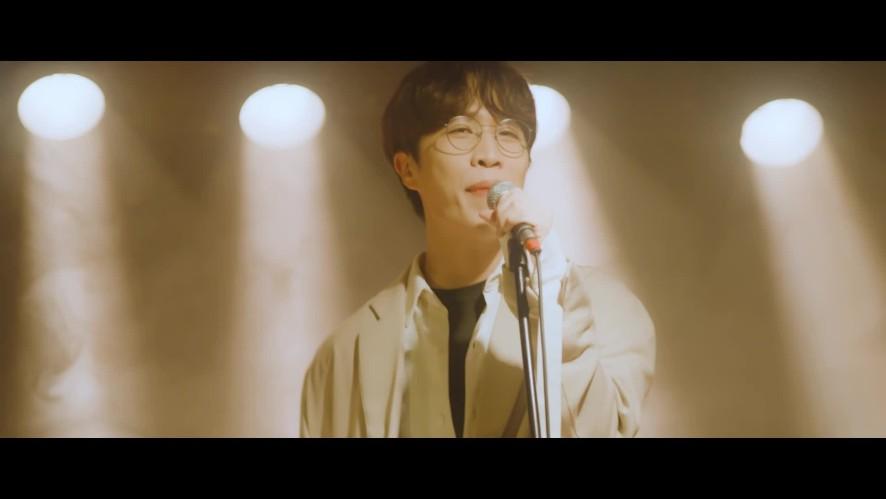 소란(SORAN) - 기적 (What about you) MV Teaser 1