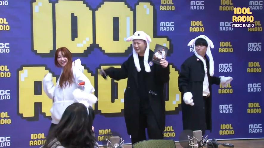 유나&타블로&미쓰라의 ♥빙글뱅글♥