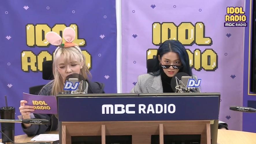 """""""Yo 우리가 와~찌~!"""" AOA의 프리스타일 랩!!"""