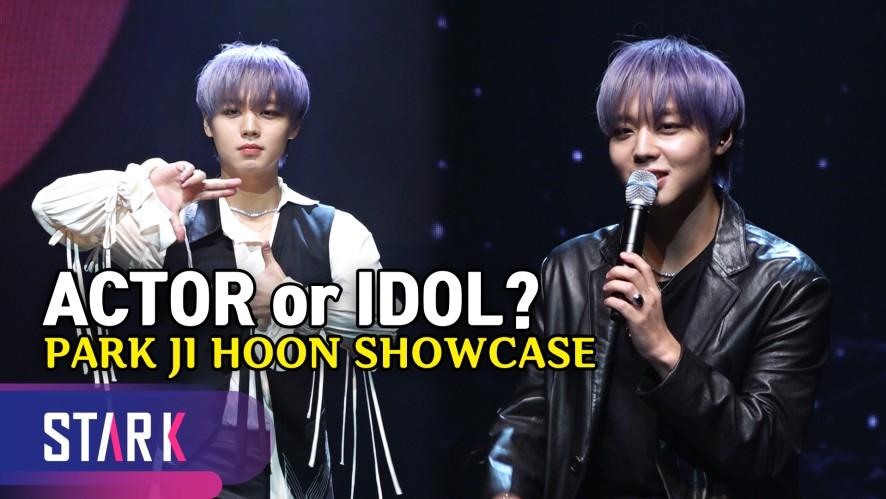"""박지훈, 배우와 아이돌, 앞으로의 비중은? (""""Actor? Idol? My plan is..."""", PARK JI HOON SHOWCASE)"""