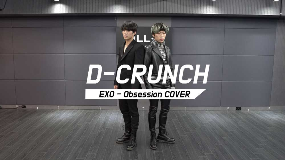 D-CRUNCH(디크런치) - 'EXO - Obsession COVER'