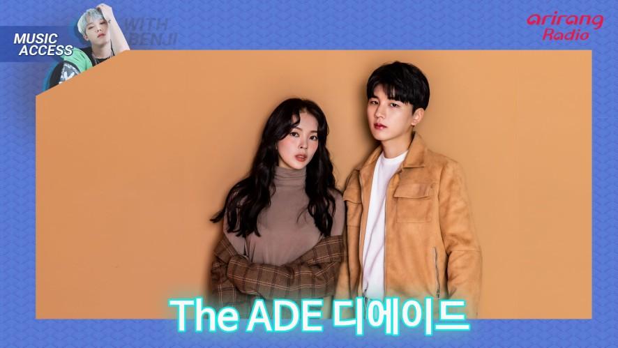 Arirang Radio (Music Access / The ADE 디에이드)