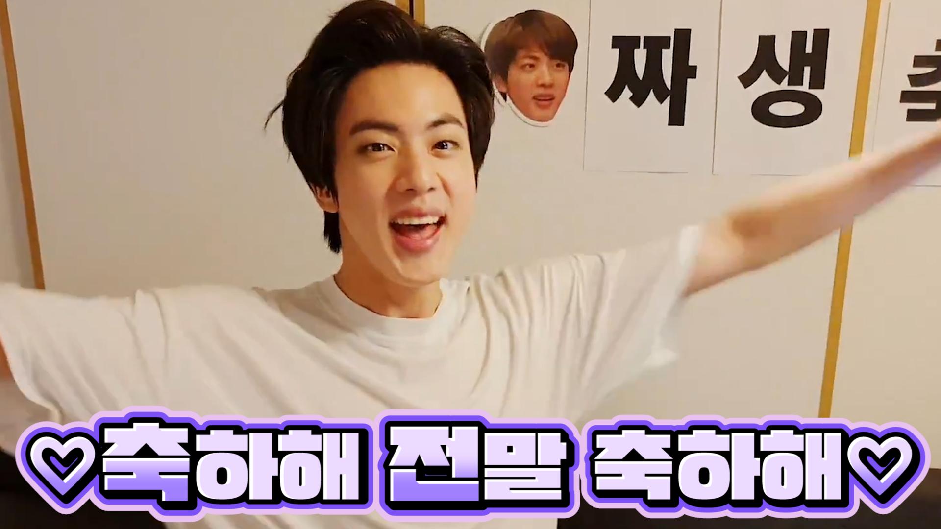 [BTS] 짜잘생긴 떠브유떠브유에이치 석진아 생일 축하해 전말전말!!!💜⁺◟(●˙▾˙●)◞⁺💜🎉 (HAPPY JIN DAY!)