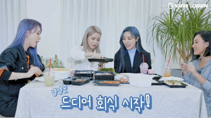 MAMAMOO Long-Awaited Time for Eating! #Star Road 09