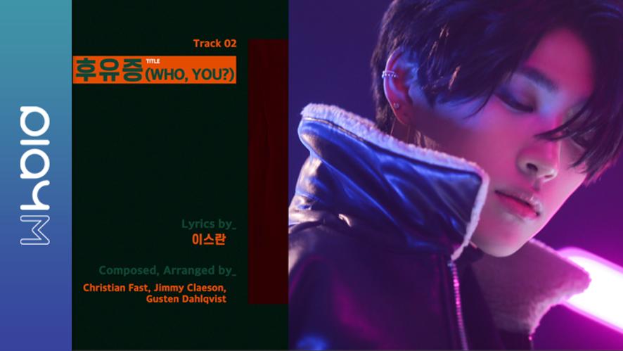 임지민(LIM JIMIN) 2nd Single Album 'Youth' HIGHLIGHT MEDLEY