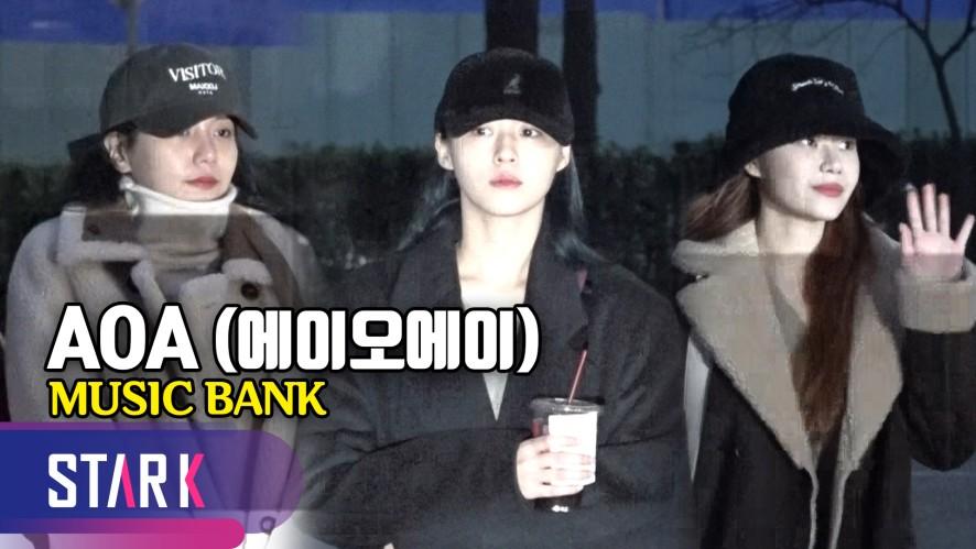 에이오에이 설현, 겨울 한파에도 '얼죽아!' (AOA, MUSIC BANK)